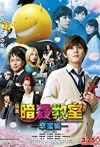 anime-live-action-19