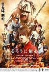anime-live-action-2
