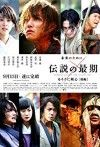 anime-live-action-3