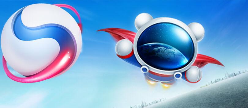 Beberapa Keunggulan Baidu Browser yang Perlu Kamu Ketahui