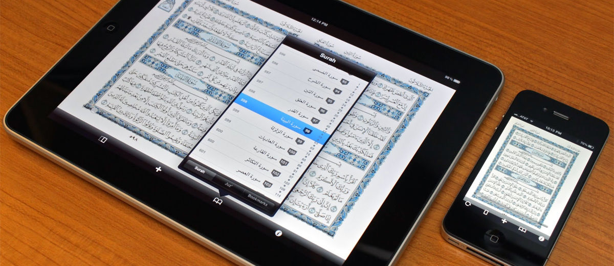 PENTING! Install 5 Aplikasi Ini Sebelum Masuk Bulan Ramadan