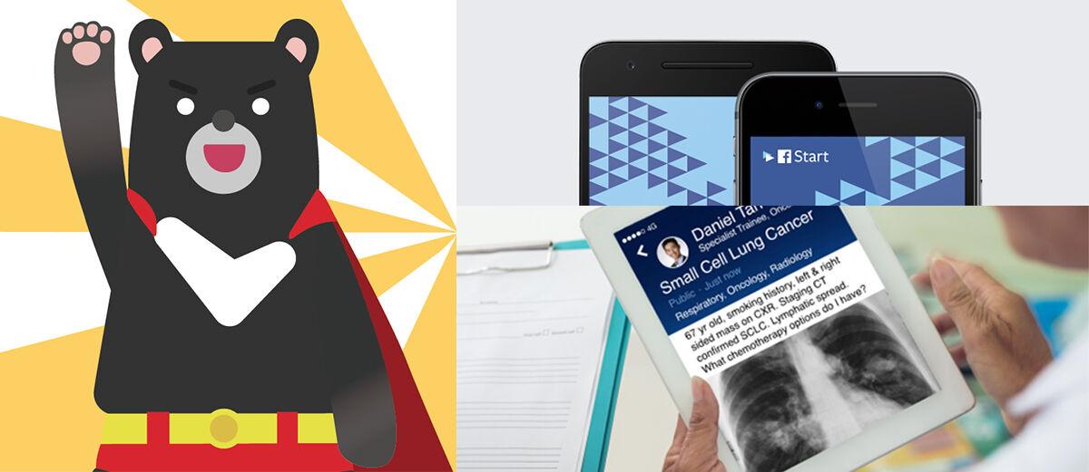 Bikin Aplikasi Android Dibayar Rp 1.3 Milyar oleh Facebook? Begini Caranya!
