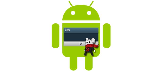 Cara Mengecek Kualitas Smartphone Android