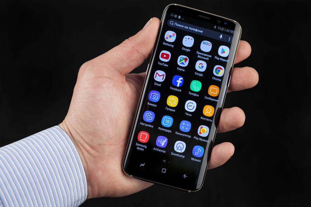 Samsung-Galaxy-S8-plus'