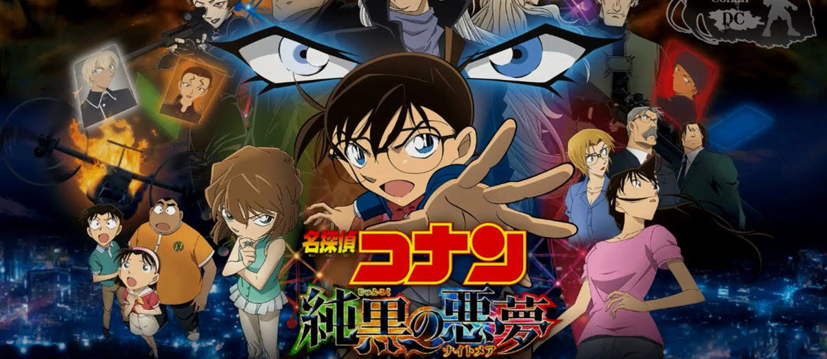 REVIEW Detective Conan: The Darkest Nightmare