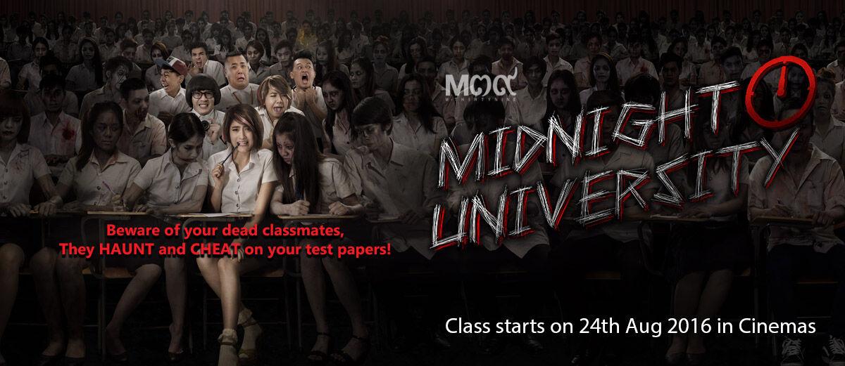 Horor Komedi Midnight University