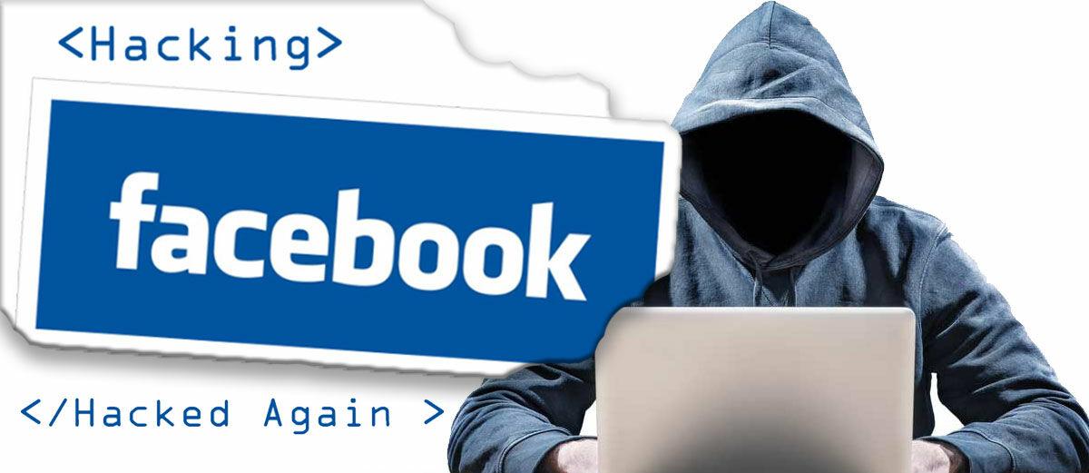 Cara Hack Akun Facebook dengan Membuat Login Palsu