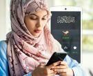 10 Aplikasi Bikin Lancar Mengaji Terbaik di Android, Memudahkan Pemula!