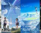 20 Anime Movie Terbaik Sepanjang Masa Wajib Tonton | UPDATE 2020