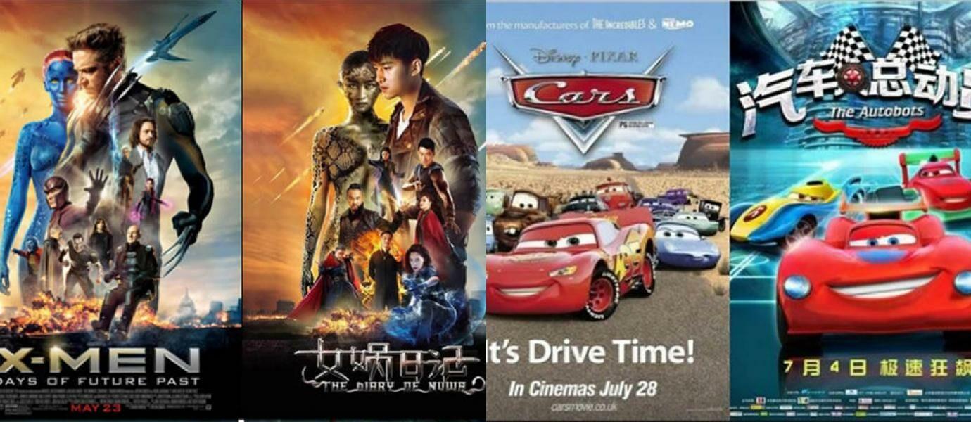 25 Poster Film China Yang Meniru Poster Negara Lain