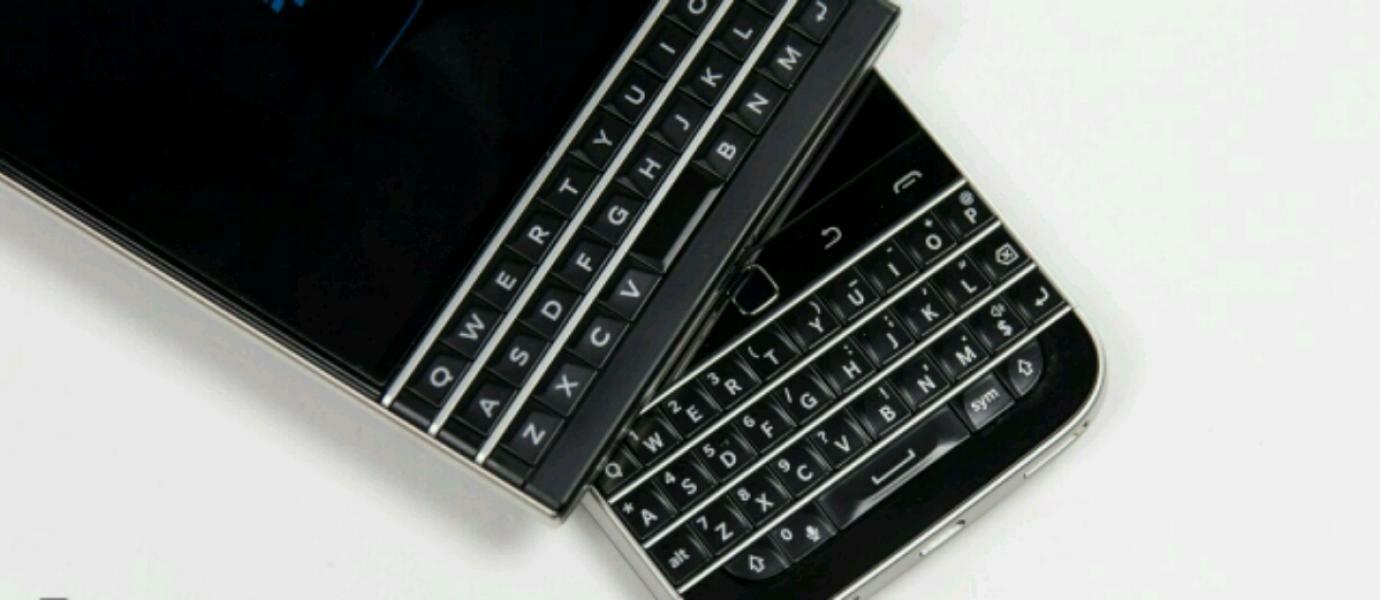 Lagi Lagi BlackBerry Siapkan Smartphone Aneh JalanTikuscom