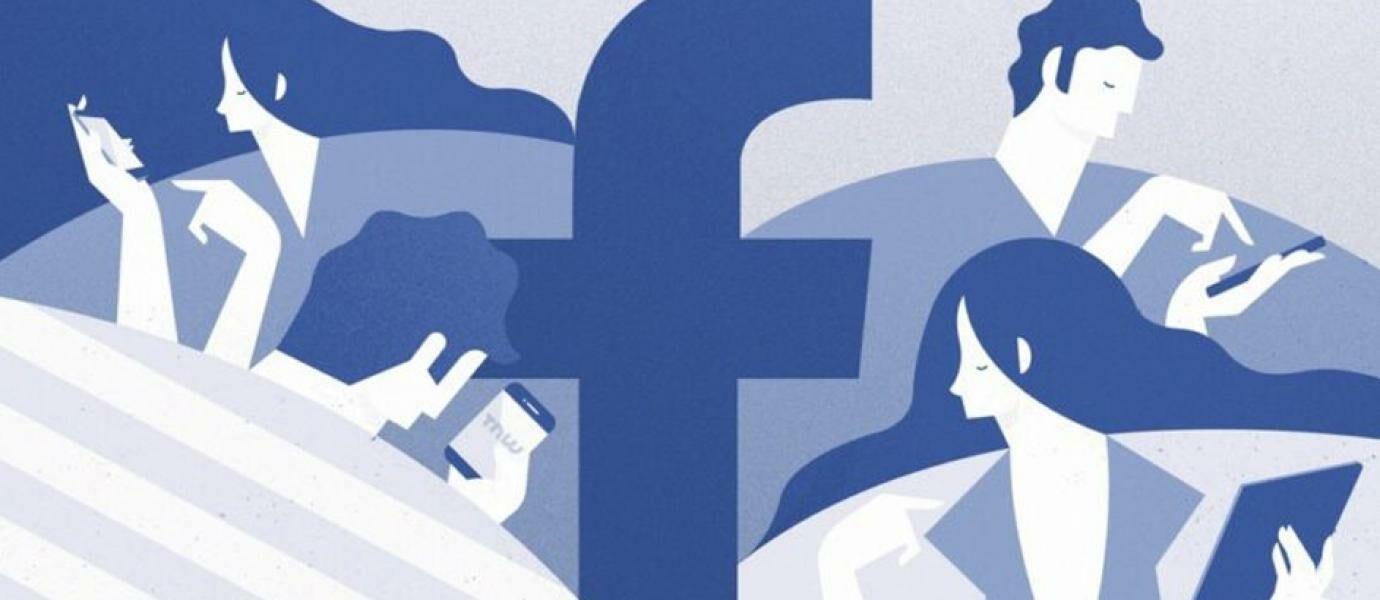 Nantinya Komentar Di Facebook Bisa Pakai Animasi GIF