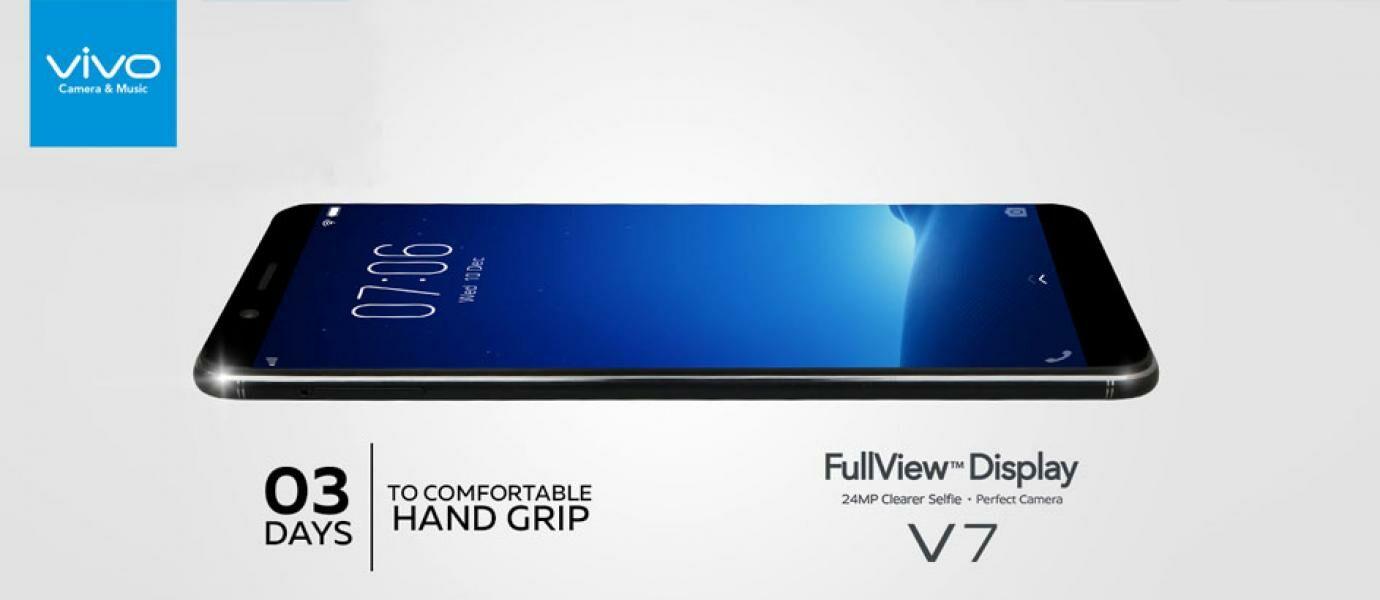 3 Hari Lagi Vivo V7 dengan Comfortable Hand Grip Diluncurkan