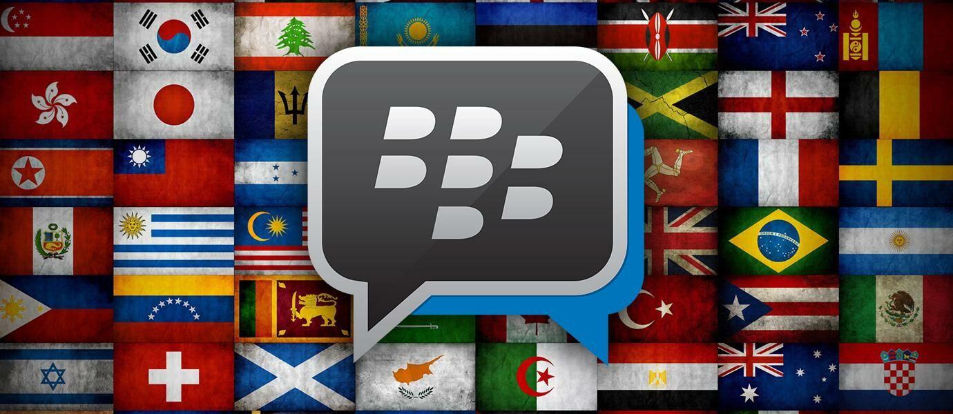 Cara Buat Icon Atau Simbol Bendera Di BBM BlackBerry Messenger