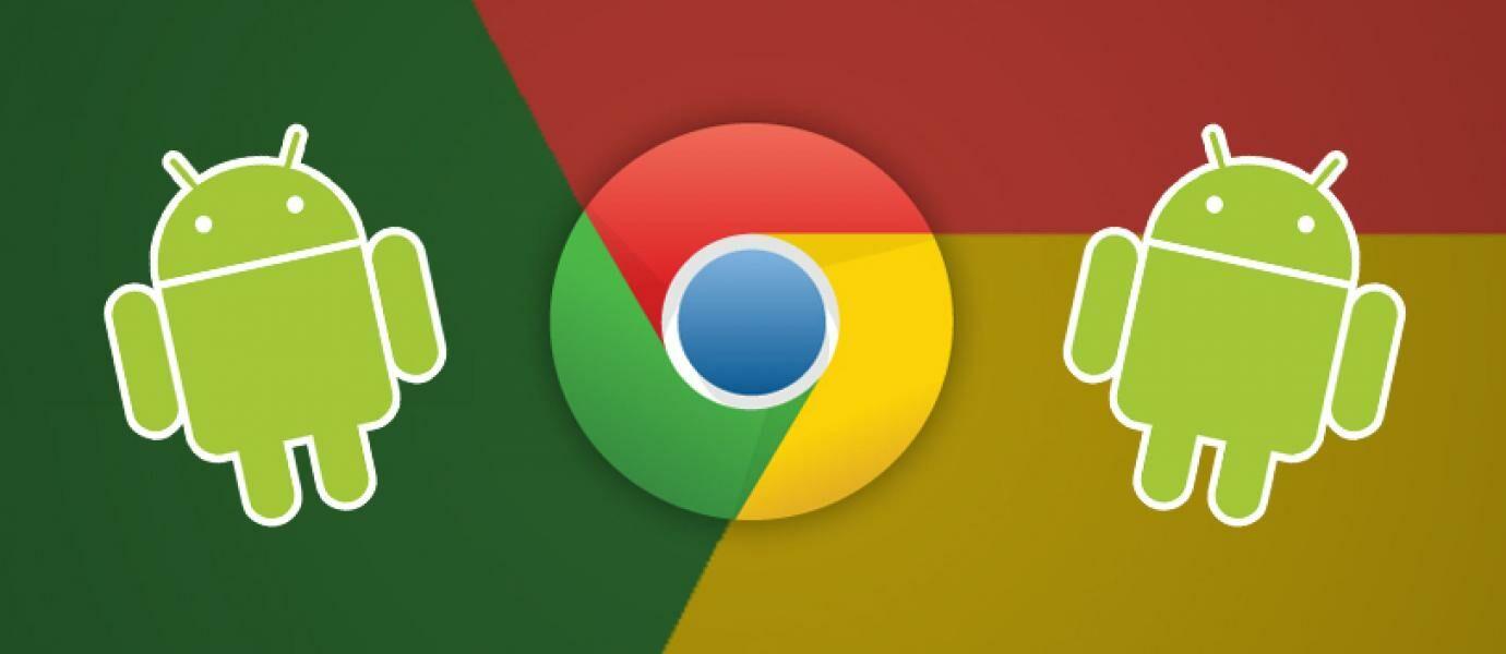 Fitur Baru Chrome Ini Membuat Kamu Bisa Browsing 5 Jam Hanya dengan Kuota 5 MB