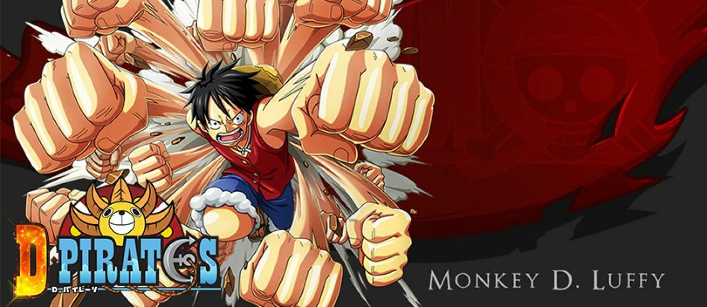 D! Pirates, Game Anime Tentang Pertarungan Bajak Laut Kini Sudah Bisa Dimainkan!