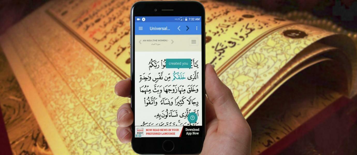 5 Aplikasi Al Quran Android yang Wajib Diinstall di Bulan Ramadan