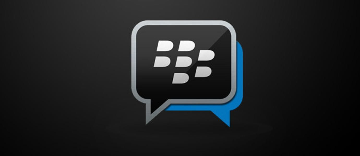 Cara Buat Animasi GIF Untuk DP BBM Di Android JalanTikuscom