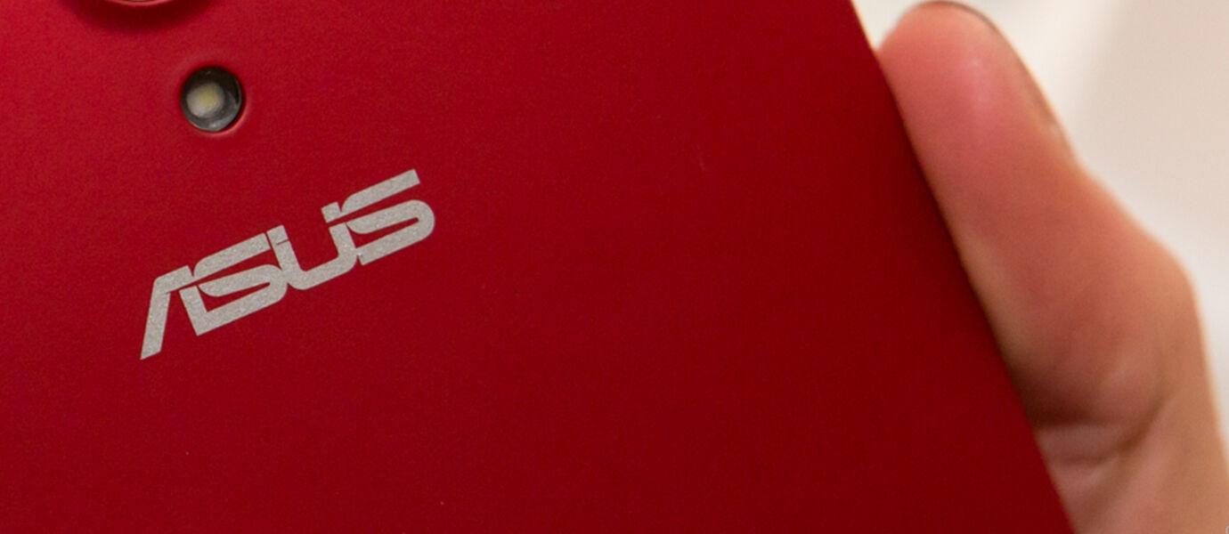 Asus Zenfone 3 Disertifikasi di China?