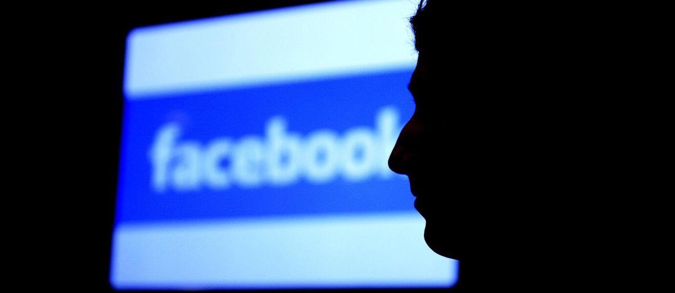 Cara Melacak Siapa yang Melihat Profil Facebook Kamu