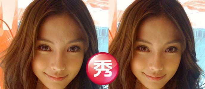 Cara Menghilangkan Jerawat di Foto dengan Xiu Xiu Meitu