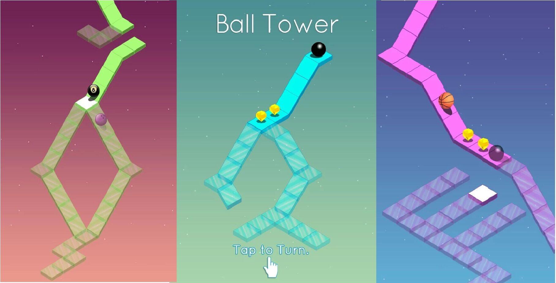 BallTower