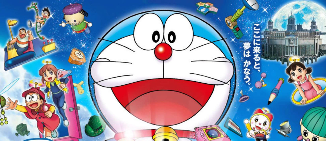 Doraemon And Friends Wallpaper 2015 Wallpaper 4 317f9