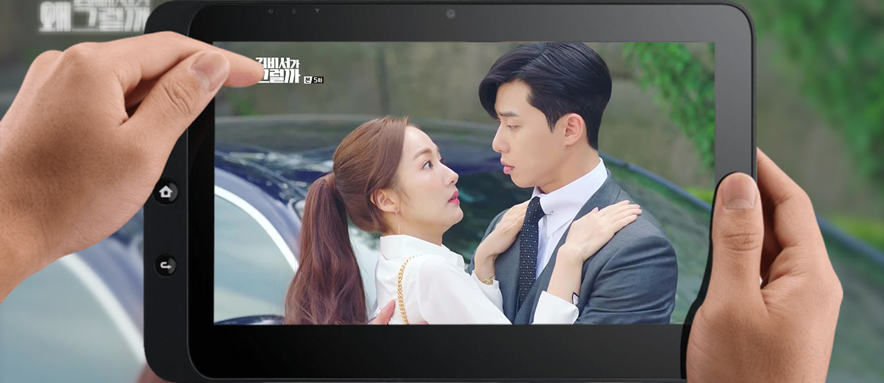 Cara Download Drama Korea Di Hp 5e79b