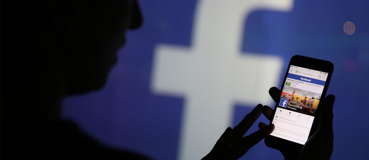 Aplikasi Facebook Transparan Bfa88