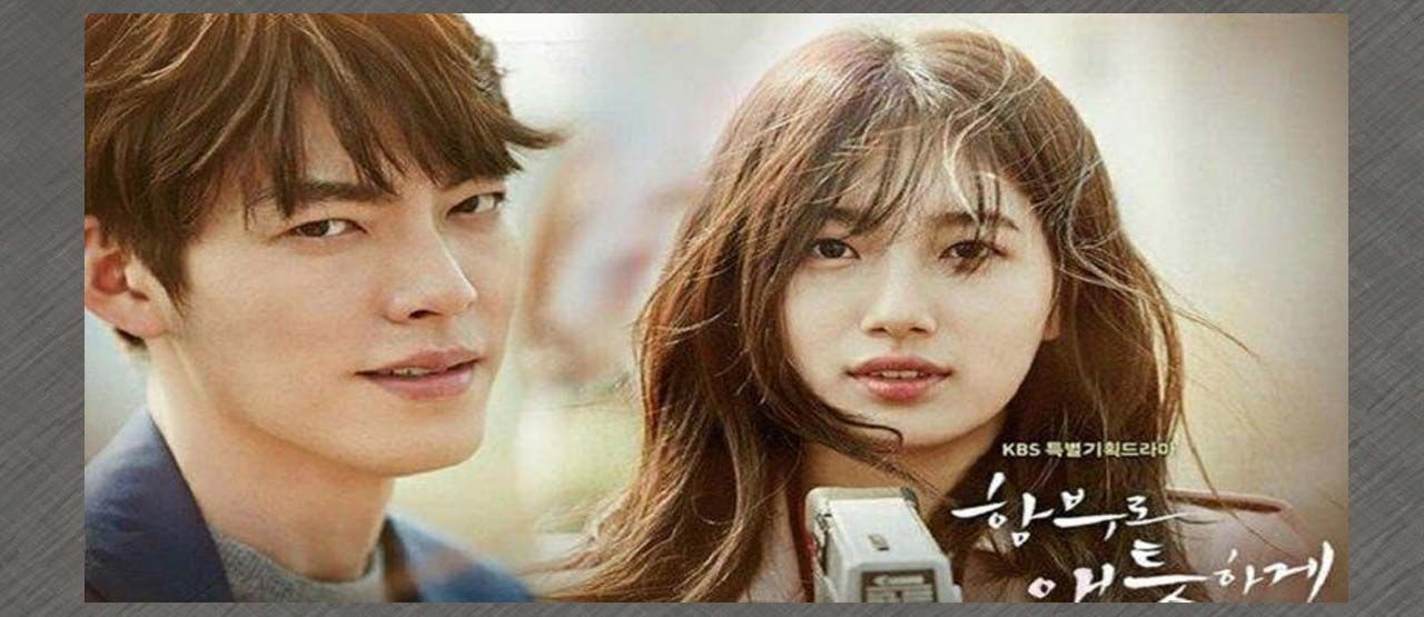 Uncontrollably Fond Episode 3 Subtitle Indonesia 4f16d