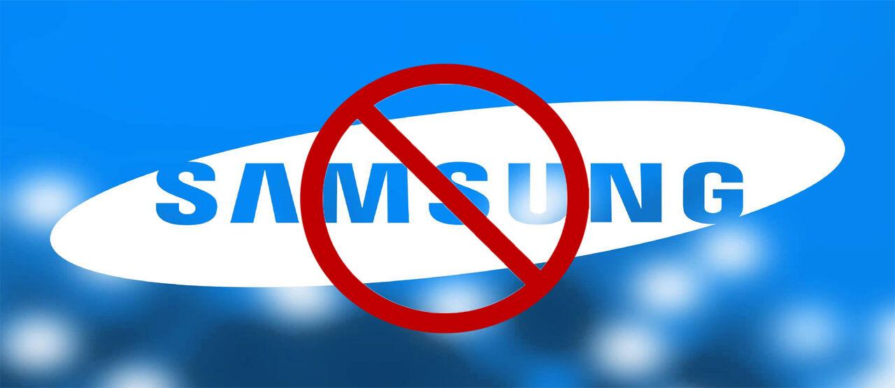 Samsung Banned 8a21e