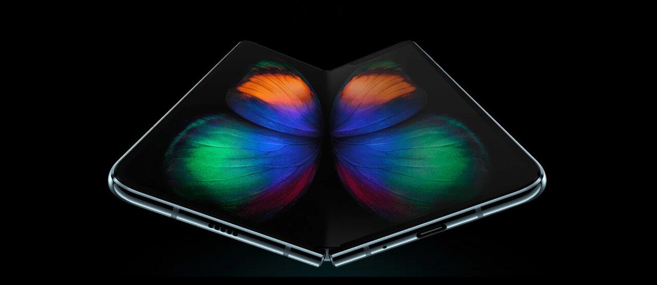 Samsung Galaxy Fold 3bdc5