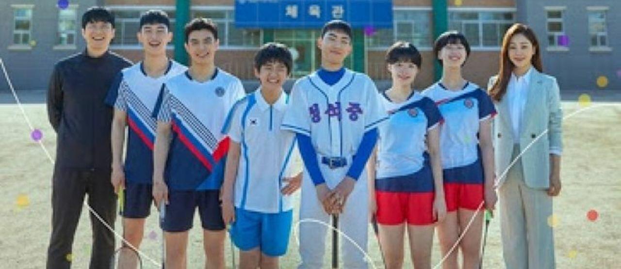 Racket Boys 39382