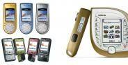 Ponsel Unik Nokia Banner