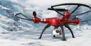 Drone Terbaik Harga Dibawah 3 Juta