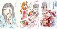 Ilustrasi Menyeramkan Karya Shintaro Kago Banner