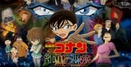 Review Detective Conan The Darkest Nightmare