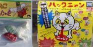 Mainan Paling Aneh Di Jepang Banner