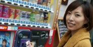 Vending Machine Aneh Jepang 8b5ad