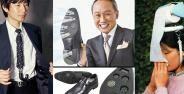 Gadget Aneh Inovasi Jepang 8d61b