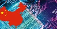 Teknologi China Terbaru Banner B4634