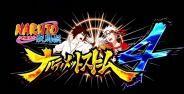 Boruto Sarada Naruto Shippuden Ultimat Ninja Storm 4 Banner