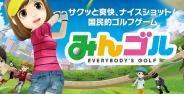 Game Mobile Pertama Sony Banner