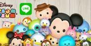 Line Disney Tsum Tsum 6c368