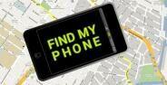 Find My Phone Banner