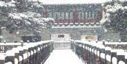 Salju Di China Banner