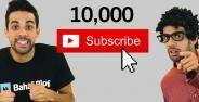 Cara Cepat Dapat Subscribers Youtube 95a60