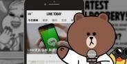 Aplikasi Line Today 40d3e