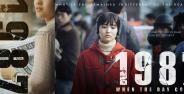 Film Korea 2017 Banner 6dc00