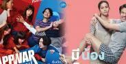 Film Thailand Lucu Banner 2275c